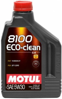 8100 Eco-clean